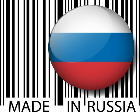 made-in-russia-barcode-vector-illustration_zjsusf_u_l