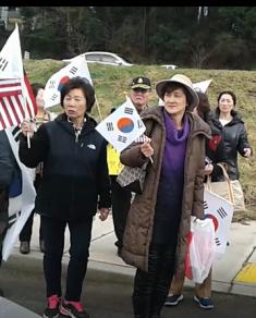 s-korea-march-oregon-1