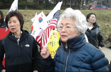 south-korea-protest-tigard-oregon