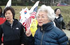 south-korea-protest-tigard-oregon